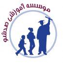 موسسه آموزشی صدشو